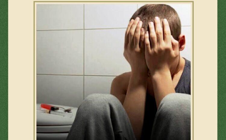 برامج علاج الإدمان: برنامج الرعاية اللاحقة لمنع الإنتكاسة